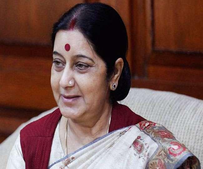 एयरपोर्ट पर बेटे के शव के साथ फंसी थी महिला, सुषमा स्वराज ने यूं की मदद