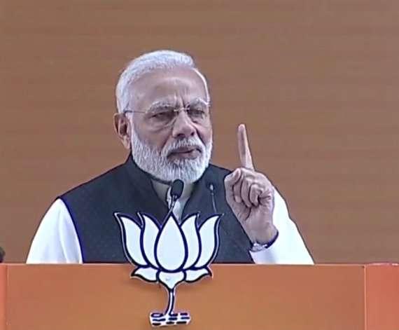 भाजपा राष्ट्रीय अधिवेशन में बोले पीएम मोदी- विपक्ष चाहता है मजबूर सरकार, लेकिन देश चाहता है मजबूत सरकार