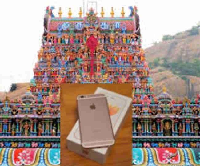 भगवान से चाहिए सीधा कनेक्शन इसलिए भक्त ने चढ़ा दिया आईफोन 6एस
