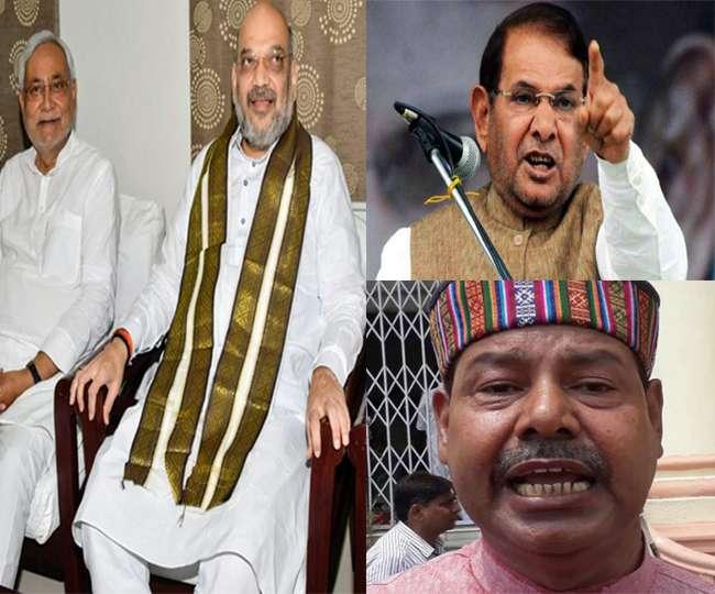 Image result for राजद नेता शरद यादव
