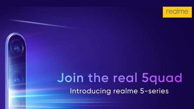 Realme 5, Realme 5 Pro 20 अगस्त भारत में होगा लॉन्च, नहीं होगा 64MP कैमरा