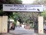 शहर में महंगा पड़ेगा सार्वजनिक स्थलों पर मलबा फेंकना Prayagraj News