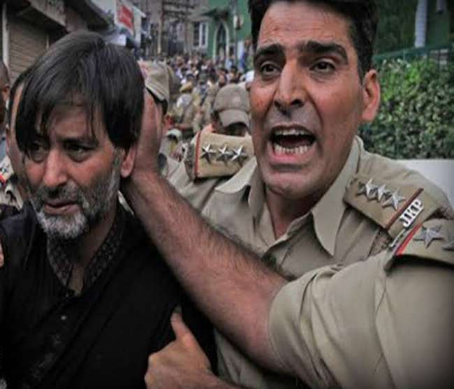 Image result for Fresh Warrant Issued Against Yasin Malik]\