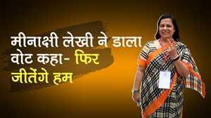 बीजेपी प्रत्याशी मीनाक्षी लेखी ने डाला वोट कहा- फिर जीतेंगे हम