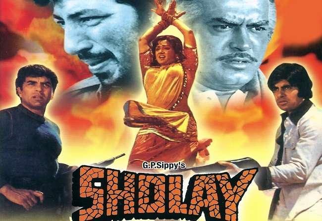 """""""SHOLAY""""(Месть и закон) 1975г."""