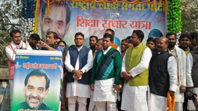 RLSP will be candidate from Motihari Lok Sabha: Upendra Kushwaha
