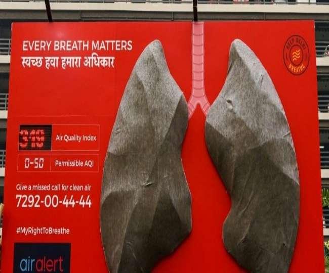 कृत्रिम फेफड़े तीसरे दिन ही हुआ मटमैला, राजधानी में प्रदूषण की स्थिति गंभीर