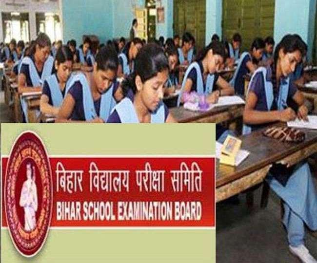 बिहार इंटरमीडिएट परीक्षा: अंग्रेजी का प्रश्नपत्र वायरल! एक हिरासत में