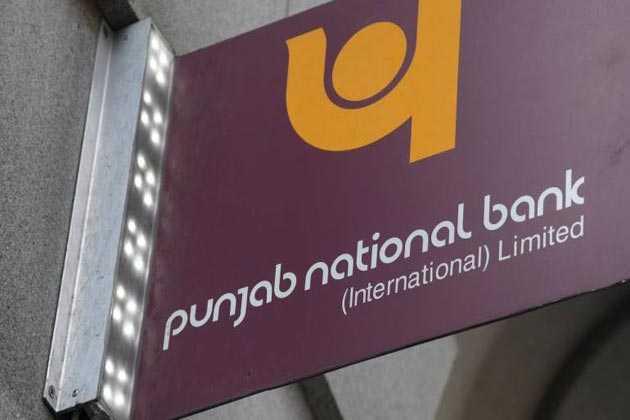 Image result for पीएनबी हाउसिंग ने दर्ज किया मुनाफा