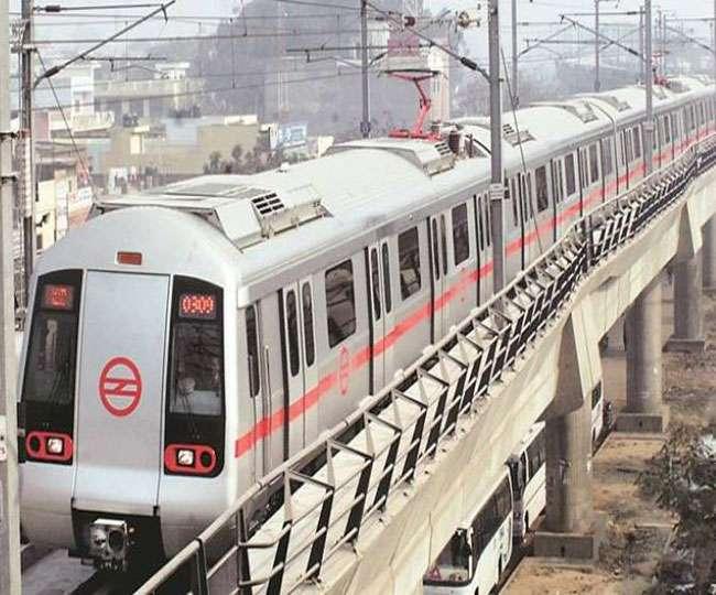 दिल्ली के साथ यूपी के 4 जिलों के 50 लाख से अधिक लोगों के लिए बड़ी खुशखबरी