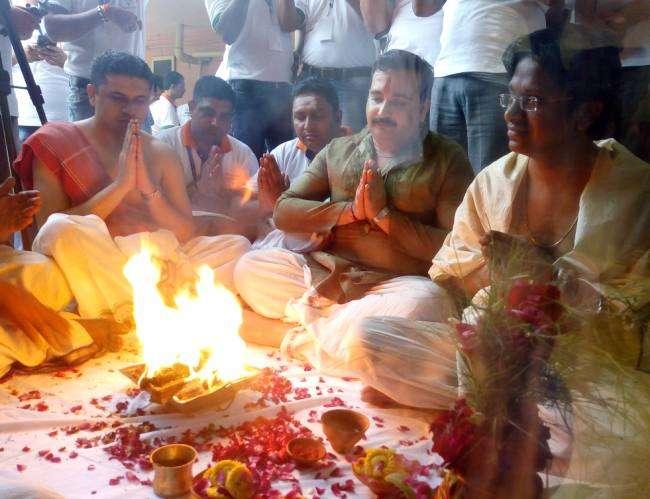 Image result for pishachini pooja