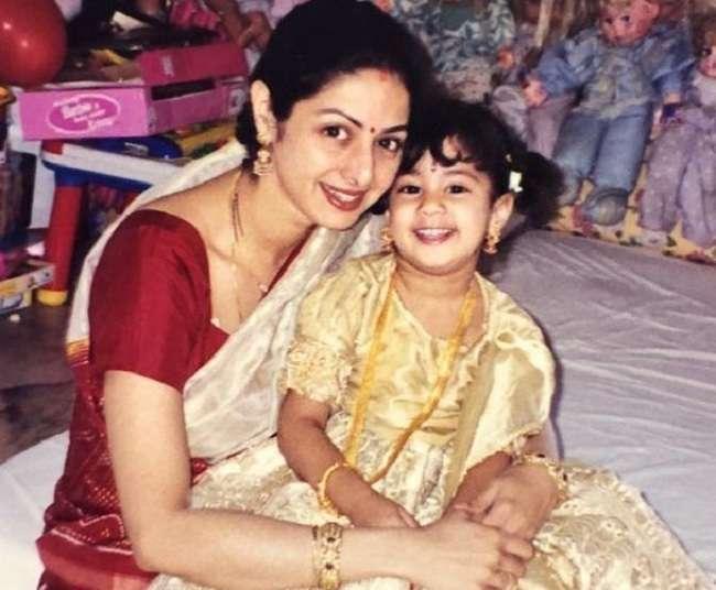Happy Birthday Sridevi: मां के जन्मदिन पर बेटी Janhvi Kapoor ने शेयर की पोस्ट, लिखा I Love You