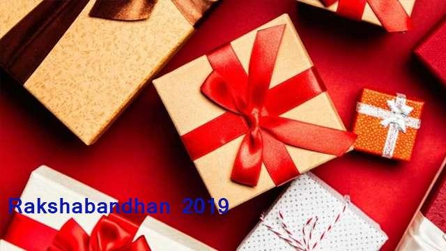 Rakshabandhan 2019: अपनी बहन को गिफ्ट करें ये बजट कीमत वाले गैजेट्स, Rs 250 से शुरू