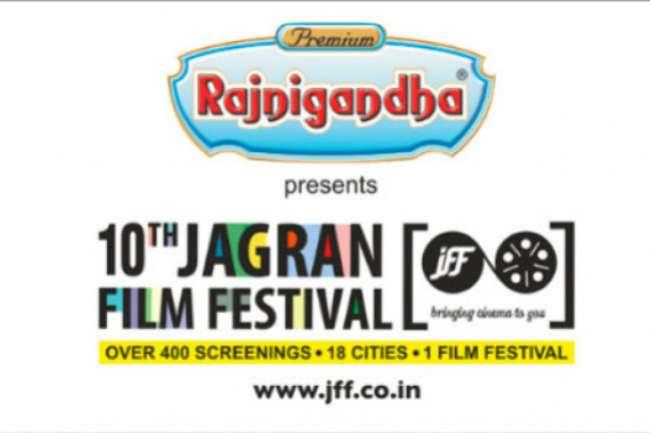 10th Jagran Film Festival: मुंबई पहुंचने वाला है दुनिया का सबसे बड़ा घुमंतू फ़िल्म फ़ेस्टिवल