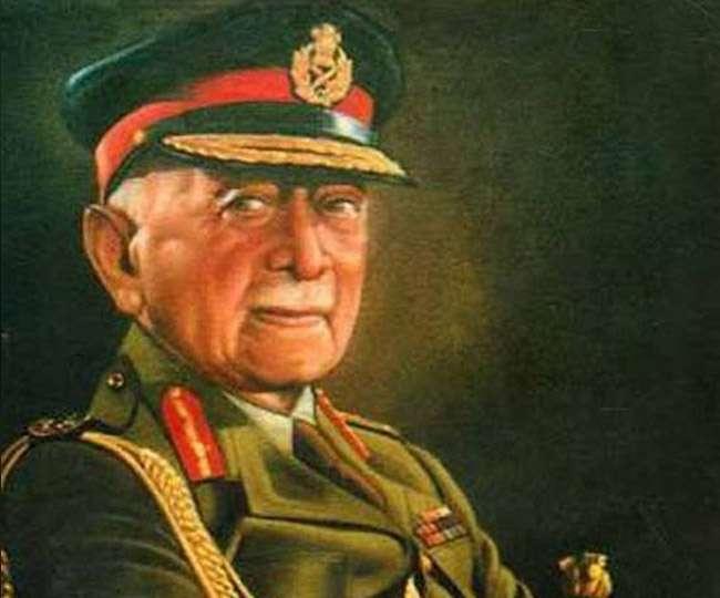 Army Day 2019: पाक राष्ट्रपति के बॉस रहे प्रथम भारतीय थल सेनाध्यक्ष को समर्पित है ये दिन