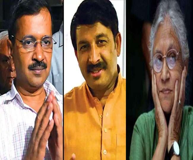 दिल्ली में AAP-कांग्रेस व भाजपा को चुनौती पेश करने आ रहा है एक नया राजनीतिक दल