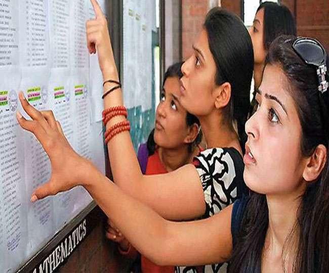 Upper Caste Reservation in DU: 10% आरक्षण के दायरे में आते हैं तो जरूर पढ़ें यह खबर