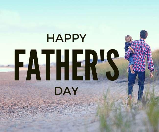 Father's Day 2019 Date: अनोखी है फादर्स डे मनाने की शुरुआत, जानें यहां