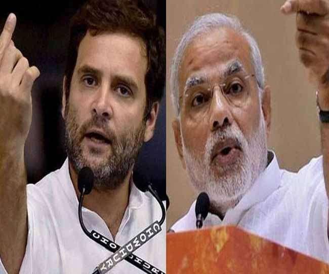 राहुल ने रुपए की गिरावट पर मोदी को दिखाया उनके बयान का ही आइना