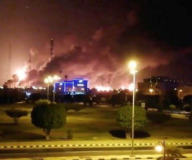 सऊदी अरब की नामचीन तेल प्रसंस्करण कंपनी Saudi Aramco पर ड्रोन हमला, हाउती ने ली जिम्मेदारी