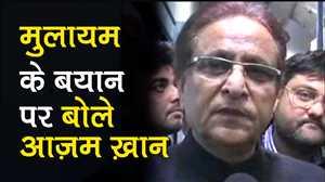 News Bulletin | 12 Noon | मुलायम के बयान पर बोले आजम खान और अन्य खबरें
