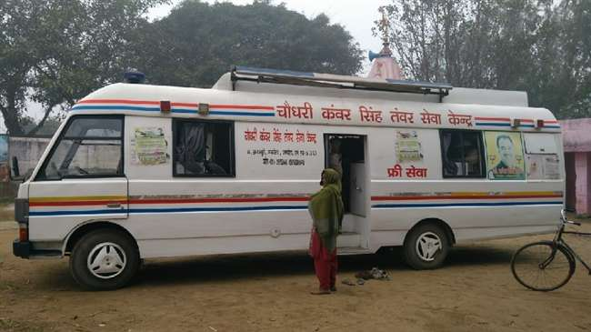 Medicines distributed Good luck Mobile dispensary