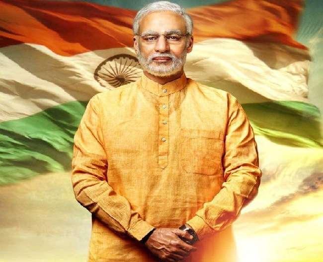 लोकसभा चुनाव के दौरान ही रिलीज़ होगी PM Narendra Modi