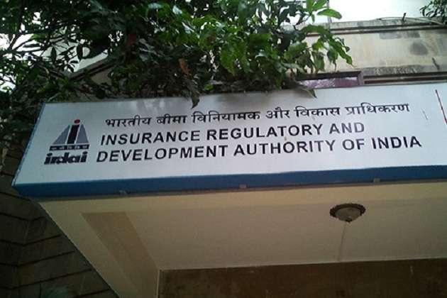 बीमा कंपनियों से है परेशानी तो ऐसे करें शिकायत, IRDAI लेगा एक्शन