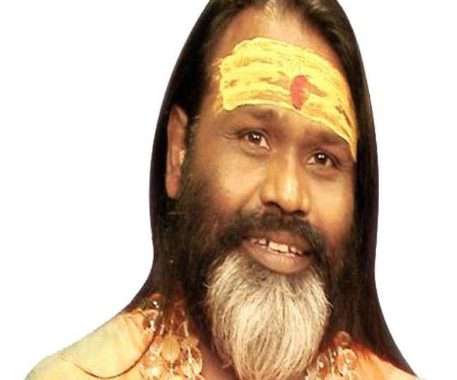 Image result for दाती महाराज