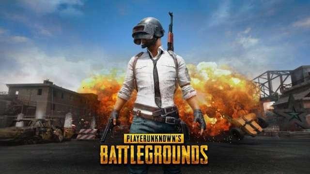 डाउनलोड पब्जी गेम Pubg Mobile