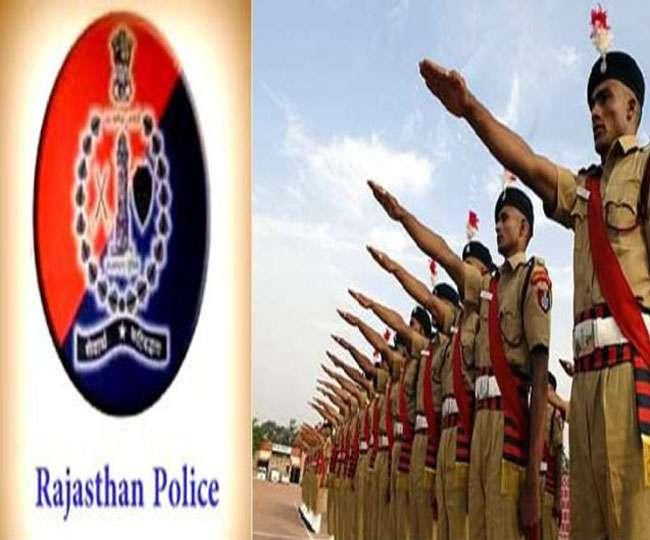 Rajasthan Police Recruitment 2019: राजस्थान पुलिस में बेशुमार नौकरियां, नौ हजार से अधिक कॉन्स्टेबल और सब-इंस्पेक्टर पदों की होगी भर्ती