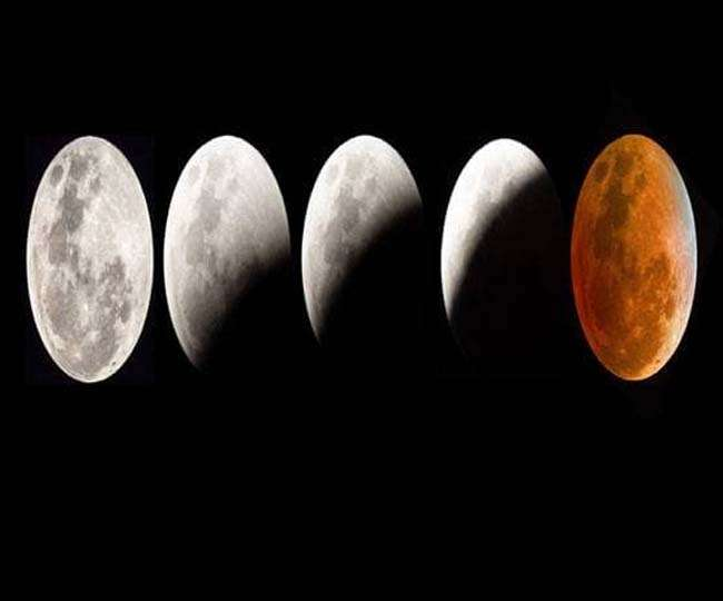 Partial Lunar Eclipse 2019: Effects Of Chandra Grahan, How To Watch It