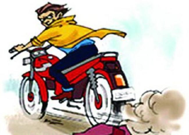bike chori