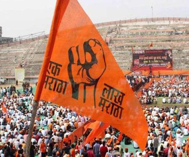 Image result for maratha aarakshan