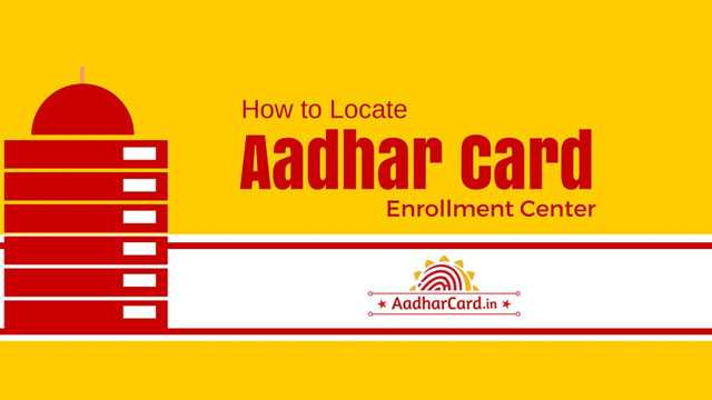 search your nearest aadhaar center online know how