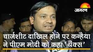 News Bulletin   JNU Sedition case: कन्हैया ने PM मोदी पर कसा तंज और अन्य खबरें