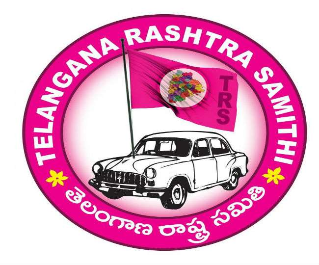 Three TRS MLC in Telangana disqualified on the grounds of defection