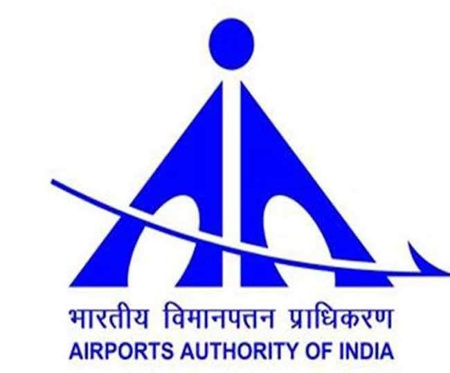 छोटे शहरों में एयरपोर्ट टर्मिनल पर 15,000 करोड़ निवेश करेगी सरकार