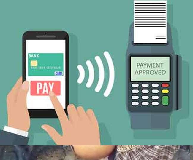 डिजिटल पेमेंट की सुविधाओं में आ रहा सुधार, अब आफलाइन होने पर भी फोन से होगा भुगतान