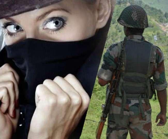 Honey Trap में फंसा भारतीय सेना का जवान गिरफ्तार, पाक को लीक कर रहा था सूचनाएं