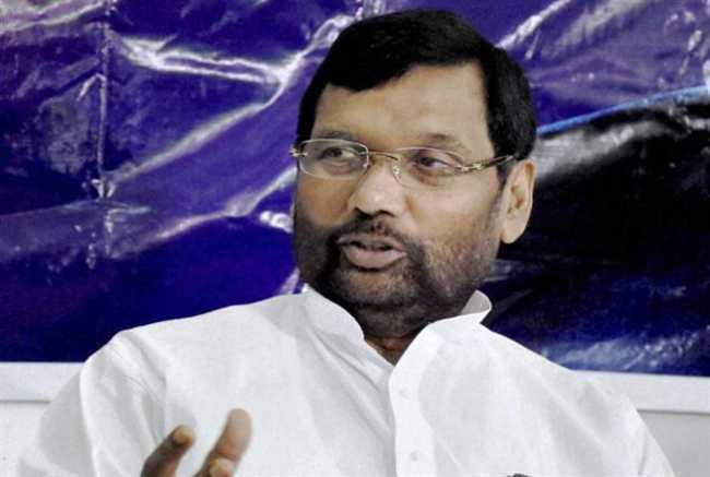 Image result for उपभोक्ता मामलों के मंत्री राम विलास पासवान