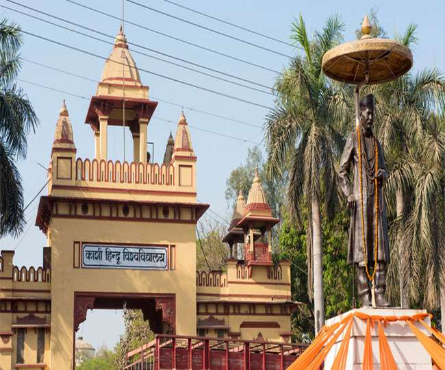 BHU Result 2019: UG, PG Courses Entrance Result Declared at bhuonline.in, Check via Direct Links