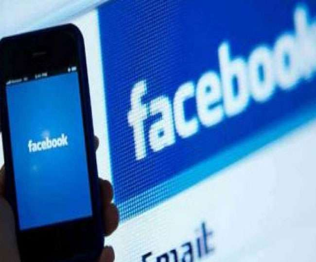 facebook declines pakistan request over cell phone number link up. Black Bedroom Furniture Sets. Home Design Ideas