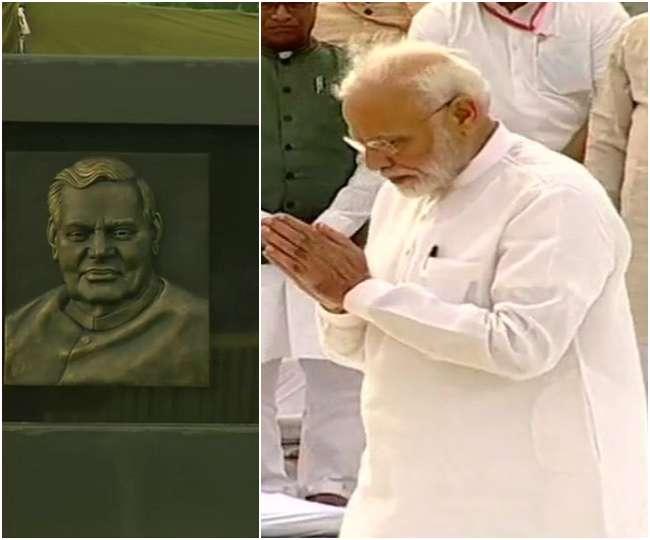 पूर्व पीएम अटल बिहारी वाजपेयी की पहली पुण्यतिथि आज, PM मोदी, राष्ट्रपति समेत दिग्गजों ने दी श्रद्धांजलि