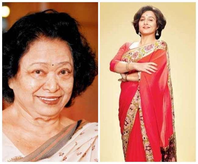 Vidya balan Starrer Film And Biopic of Shakuntala Devi First ...