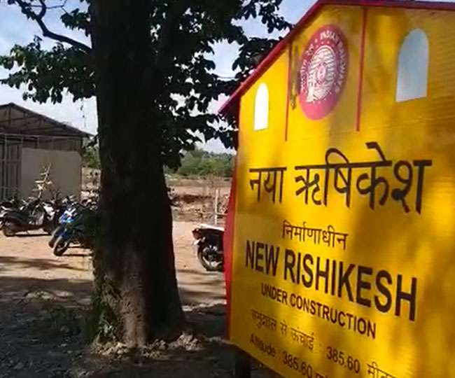 ऋषिकेश-कर्णप्रयाग रेल परियोजना: नजर आने लगा न्यू ऋषिकेश रेलवे स्टेशन