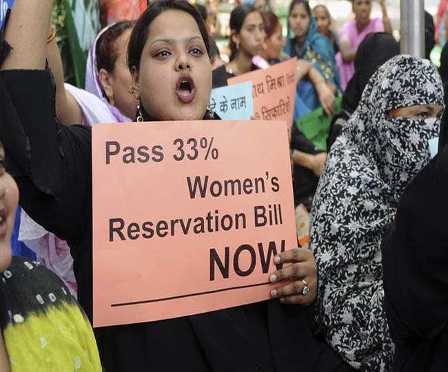 Image result for महिला विधेयक पारित करने की मांग