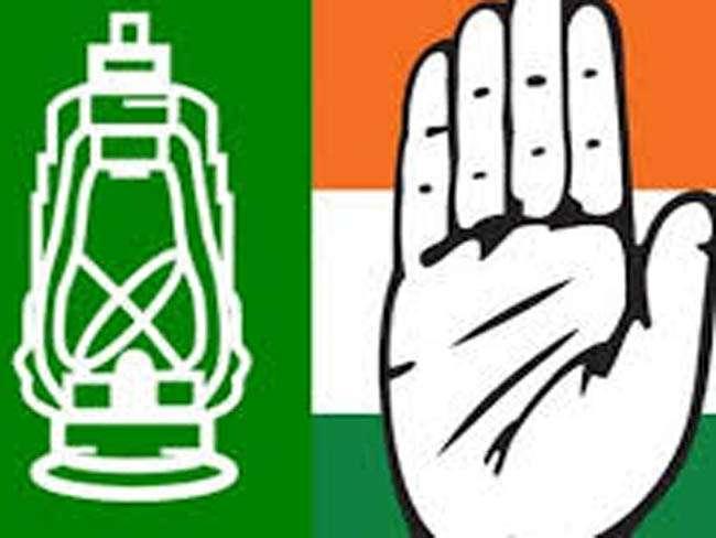 Image result for विधानसभा सीटों को लेकर कांग्रेस-राजद में ठनी