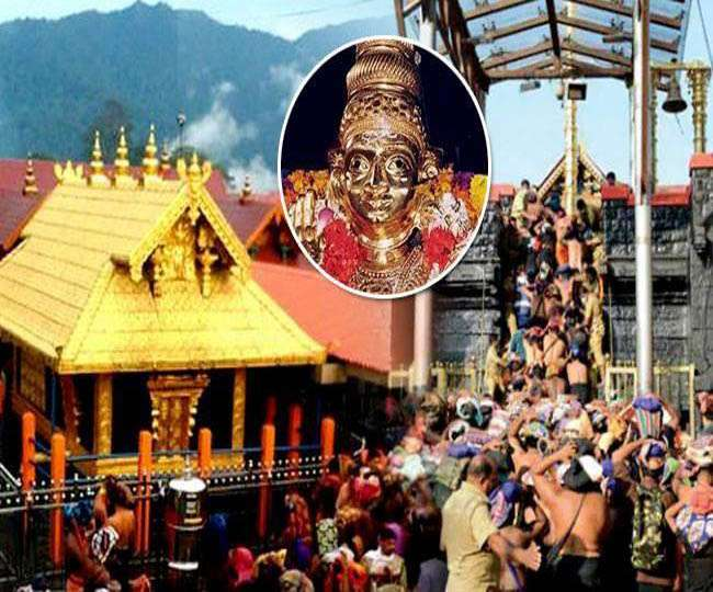 Image result for sabarimala temple