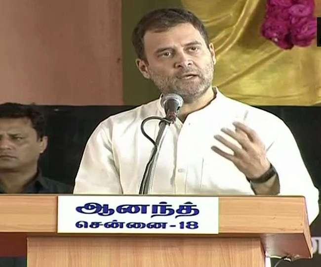 राहुल गांधी का केंद्र सरकार पर प्रहार, स्टालिन ने पीएम पद के लिए नाम किया प्रस्तावित